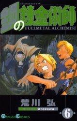 couverture, jaquette Fullmetal Alchemist 6  (Square enix)