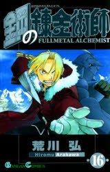 couverture, jaquette Fullmetal Alchemist 16  (Square enix)