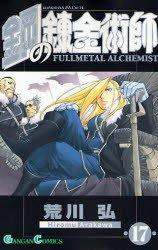 couverture, jaquette Fullmetal Alchemist 17  (Square enix)