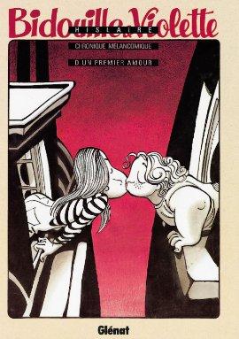 Bidouille et Violette édition intégrale