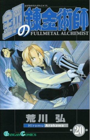 couverture, jaquette Fullmetal Alchemist 20  (Square enix)