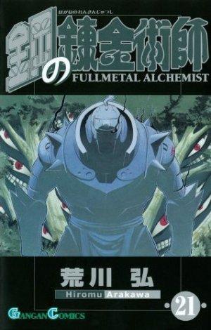 couverture, jaquette Fullmetal Alchemist 21  (Square enix)