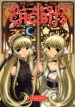 Chobits - All about Chobits édition simple