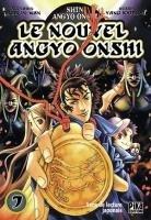 couverture, jaquette Le Nouvel Angyo Onshi 7  (Pika)