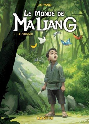 Le monde de Maliang T.1