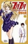 High School Paradise édition Japonaise