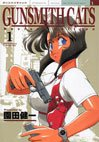 Gunsmith Cats - Revised édition simple