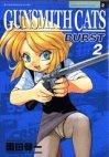 couverture, jaquette Gunsmith Cats Burst 2  (Kodansha)