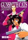 couverture, jaquette Gunsmith Cats Burst 4  (Kodansha) Manga