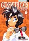 couverture, jaquette Gunsmith Cats Burst 5  (Kodansha) Manga