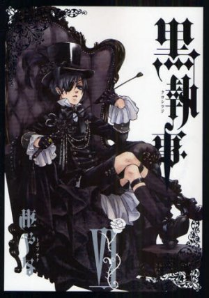 Black Butler # 6