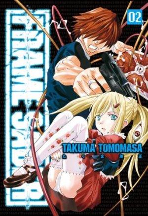 couverture, jaquette Frame Saber 2  (Wannimagazine) Manga