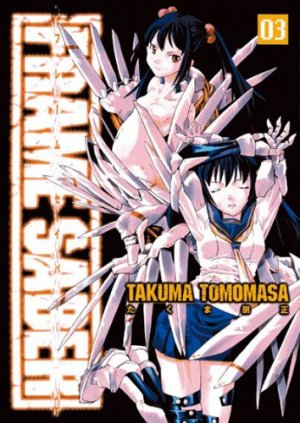 couverture, jaquette Frame Saber 3  (Wannimagazine) Manga