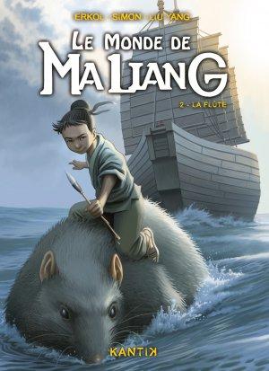 Le monde de Maliang T.2