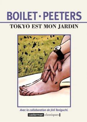 Tokyo est mon jardin édition Simple