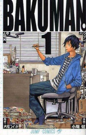 Bakuman édition Japonaise