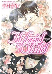 Hybrid Child édition Japonaise