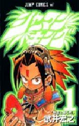 Shaman King édition simple