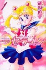 Pretty Guardian Sailor Moon édition Réédition Japonaise
