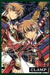 couverture, jaquette Tsubasa Reservoir Chronicle 26  (Kodansha) Manga