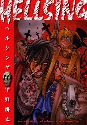 couverture, jaquette Hellsing 10  (Shônen Gahôsha) Manga