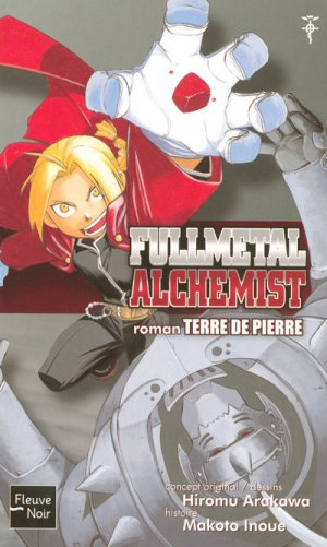 Fullmetal Alchemist édition Simple