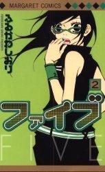 couverture, jaquette Five 2  (Shueisha)