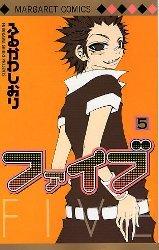 couverture, jaquette Five 5  (Shueisha)