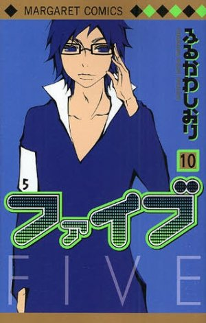 couverture, jaquette Five 10  (Shueisha)