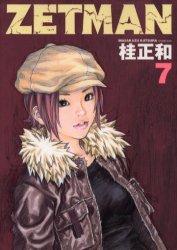 couverture, jaquette Zetman 7  (Shueisha)