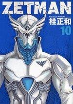couverture, jaquette Zetman 10  (Shueisha)