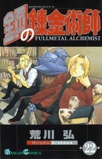 couverture, jaquette Fullmetal Alchemist 22  (Square enix)