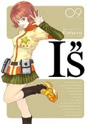couverture, jaquette I''s 9 Perfect (Tonkam) Manga