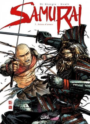 Samurai # 7