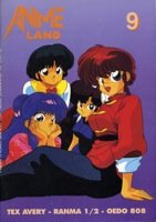 Animeland # 9