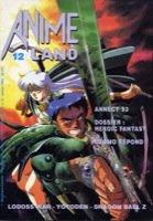 Animeland # 12