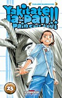 couverture, jaquette Yakitate!! Japan 23  (Delcourt Manga)