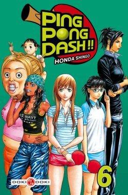 Ping Pong Dash !! T.6