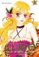Chiro #1