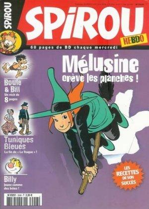 Album Spirou (recueil) # 3558