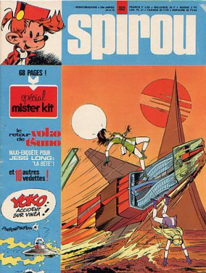 Album Spirou (recueil) # 1932