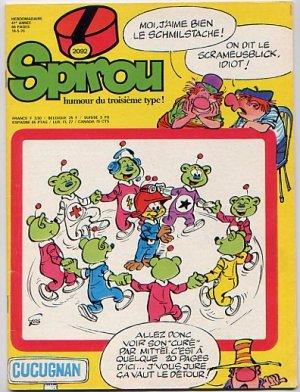 Album Spirou (recueil) # 2092