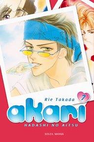 Akari #7