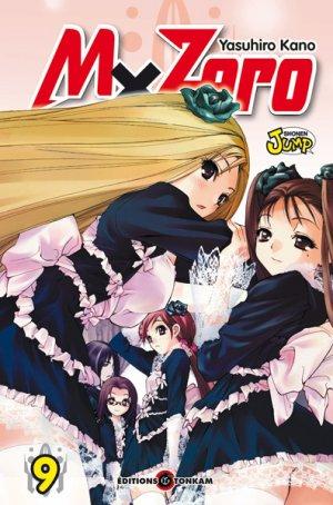 couverture, jaquette M×Zero 9  (Tonkam)