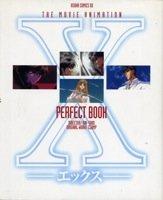 couverture, jaquette X de Clamp - Perfect Book   (Kadokawa)