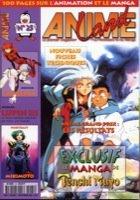 Animeland # 25
