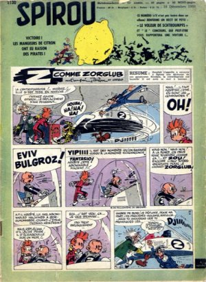 Le journal de Spirou # 1130 Simple