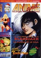 Animeland # 28