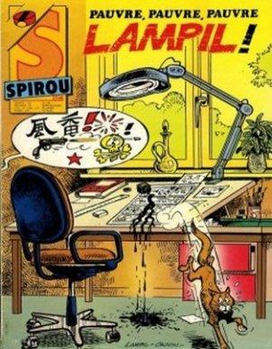 Album Spirou (recueil) # 2540
