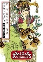 Les 12 Royaumes - Livre 5 - Les ailes du destin édition simple